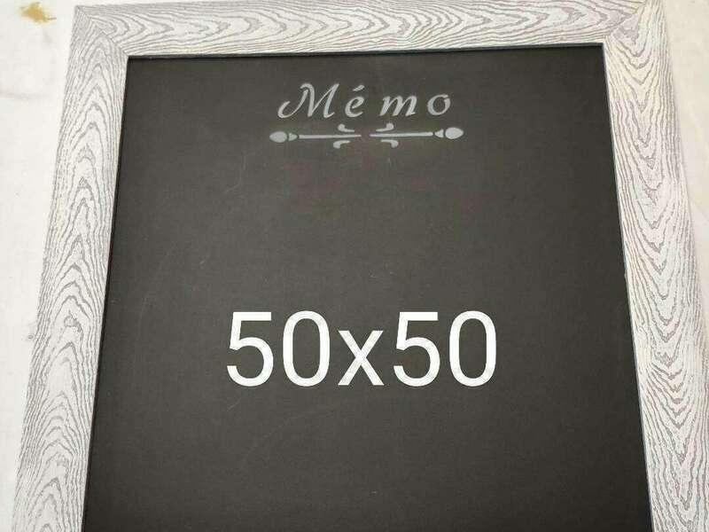Cadre tableau noir - 30€