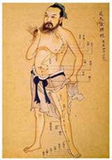 japanese-man2