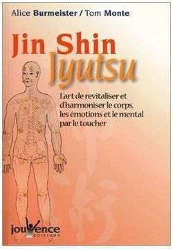 jinshin2
