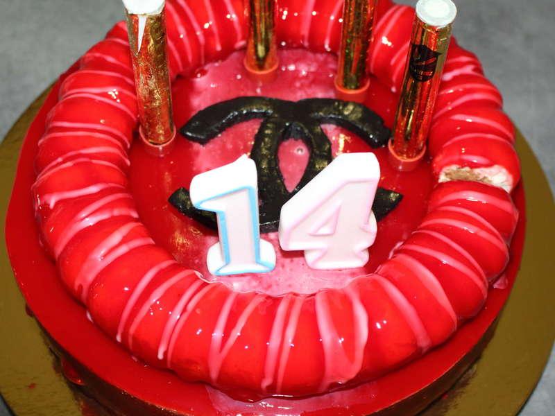 traiteur cacher  gâteau d'anniversaire sur mesure