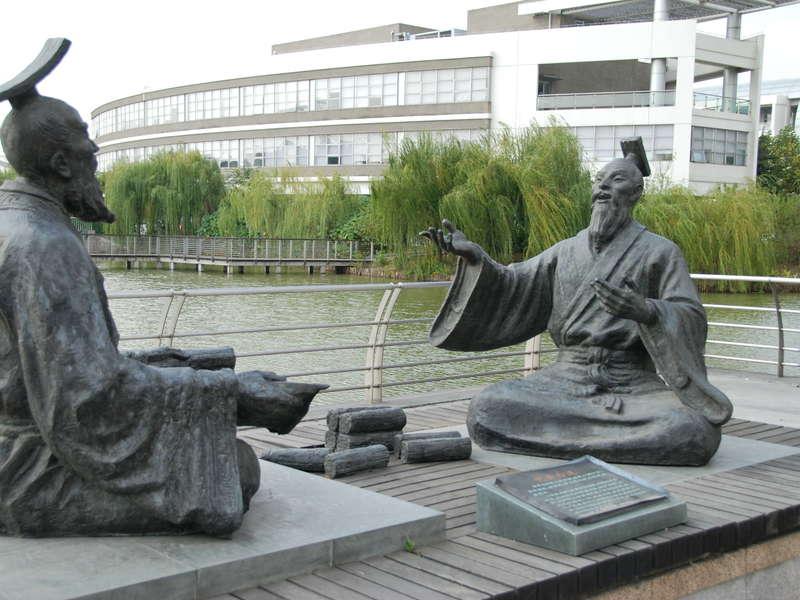 shanghai_jardin_botanique__musee_et_musee_mtc