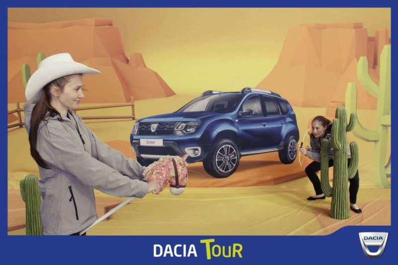 Fond vert pour Dacia - 2017