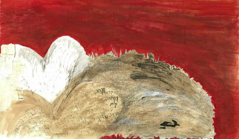 vayikra-_pourqoui_tout_n_a_t_il_pas_deja_disparu____jean_baudrillard___mars_2007-_technique_mixte_sur_papier__135_x234cm