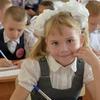 Image d'une enfant écolière, un des publics de Bénédicte et ses soins énergétiques