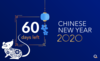 Chinese-New-Year-2020-Year-of-the-Rat