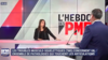 Hebdo des PME samedi 9 février