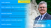 agenda député Jacques Marilossian