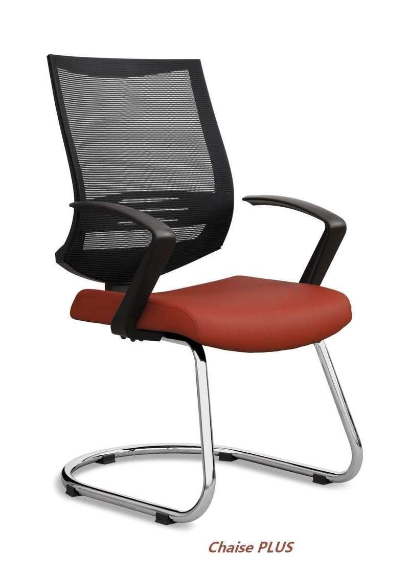chaise_plus__2_