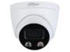 Sécurité, contrôle d'accès et vidéosurveillance