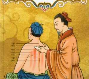 Le corps et l'esprit ne font qu'un Ludovic Moreau Acupuncture