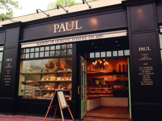 façade bois boulangerie