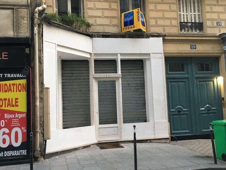 vitrine magasin bois paris