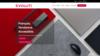 Simplébo crée votre site Internet de menuiserie