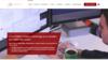 Un site Junior entreprise par Simplébo