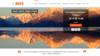 Simplébo, agence web spécialisée dans la création de sites pour coachs de vie