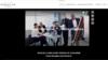 Image site web executive studio consulting