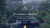 image site internet cabinet avocats scp andreau associés