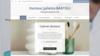 Image site web de chirurgien dentiste docteur juliette bartoli