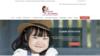 image site internet christ'a dom aide garde enfants service personne