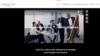 image site internet centre de formation executive studio