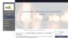 exemple site web depanneur ide batiment electricité