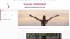 image site web sage femme gynecologie vermeille annassamy