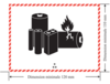 Etiquette de transport de piles et batteries au lithium