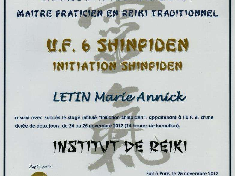 attestation_shinpiden